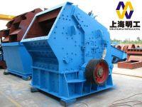 mining machine / impact crusher for stone crushing / portable impact crusher