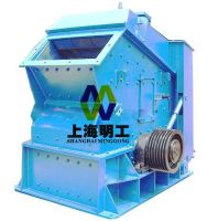 used impact crusher / high efficient impact fine crusher / vertical shaft impact crusher supplier