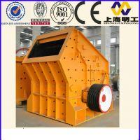 universal impact crusher / vertical shaft impact crusher machine