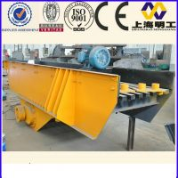 electronic vibrating feeder / chemical vibrating feeder