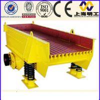 marble vibration feeder / linear vibration feeder