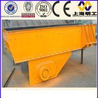 metallurgy vibrating feeder / liner vibrating feeder
