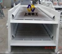 vibration screen grader / vibration classifier screen / granule vibrating screen