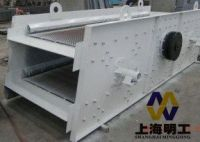 vibrating screening machine / fine powder vibration screen / large vibrating screen