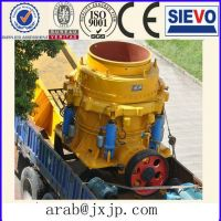used cone crusher for sale / small cone crusher