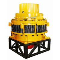secondary cone crusher /  spring cone crusher price