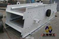 deck vibrating screen / vibrating screen for chips / yk vibrating screen