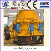 cone crusher machine / hydraulic cone crusher machine