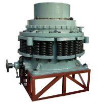 mini cone crusher / cone crusher machine