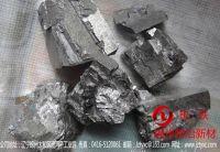 supply Chromium Carbide