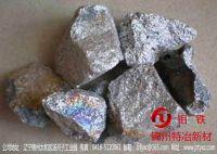supply Ferro Molybdenum
