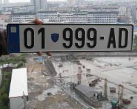 Kosovo security license plate/number plate/car license plate