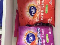custom detergent washing powder