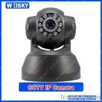 MegaPixel ONVIF WiFI  IP IR Camera