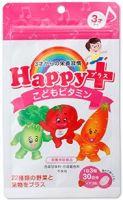 Kids' Vitamin