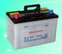 N70 12V70AH Dry charge car battery