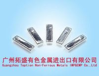 indium,ITO,tungsten,selenium,copper,rare earth oxide