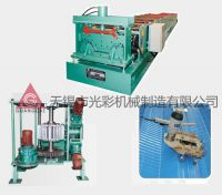 bing span arch roll forming machine