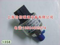 YORK Pressure Sensor