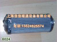 Carrier Built-in oil filter 06NA660088