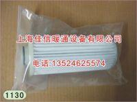 YORK oil filter 026-35601-000