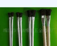 aluminum tube brush