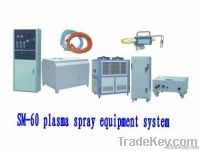 plasma spray machine