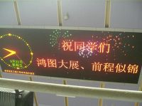 PH16 Outdoor Dual Color Led Screen