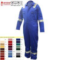 CVC flame retardant fabric for workwear
