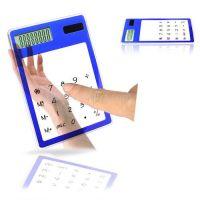 solar energy calculator
