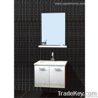 White Bathroom Wall Cabinet (OP-W1105-IX)