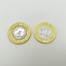 Double Colored Coins 50