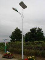 28W solar led street light with 6M light pole