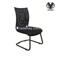 Nevada task mesh office chair