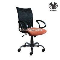 Nevada task mesh office chair