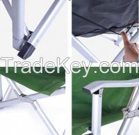 beach chair PBC256A
