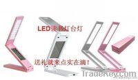 modern energy saving led reading lamp