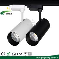 China Manufacture 10W 20W 30W Adjustable Rotatable LED Track Spot Light