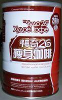 Magic 26 Slimming Coffee