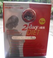 2 Day Diet Slimming Formula