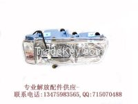 FRONT LAMP ASSY