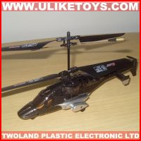 Infrared Control Helicopters
