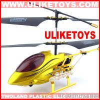 latest 3ch gyro rc helicopter