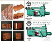 China famous Concrete Brick Making Machines(equipment)