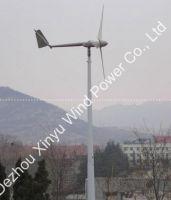 1.0KW Wind Generator