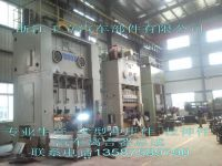 Sell large stamping parts