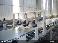 Sell gypsum board production line with 16 years experiences