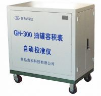 Fuel Tank Volume Table Calibration System