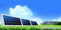 Lushan EVA film for encapsulating solar module