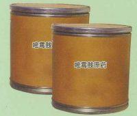 carbendazim,metalaxyl,chlorothalonil,tebuconazole